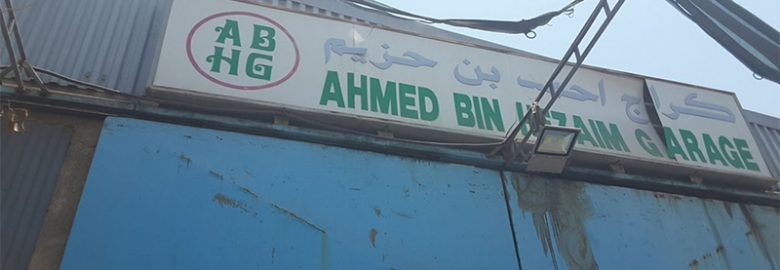 Ahmed Bin Hezaim Garage