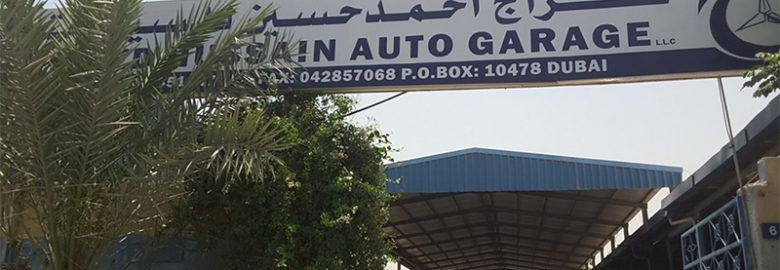 Ahmed Hussain Auto Garage