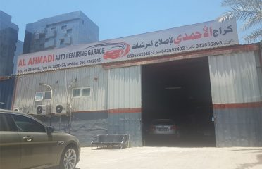 Al Ahmadi Auto Repairing Garage