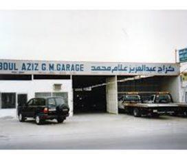 Abdul Aziz Garage