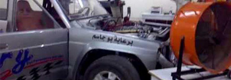 Abu Bakar Garage