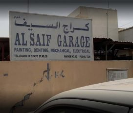 Al Saif Garage